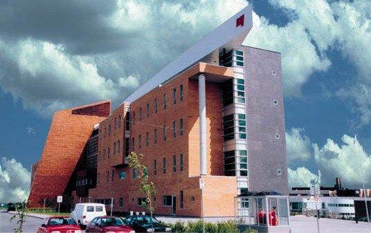 L'Université du Québec en Abitibi-Temiscamingue (UQAT)