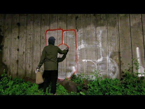 Uzi - Writers United Football Club, Book - Trailer