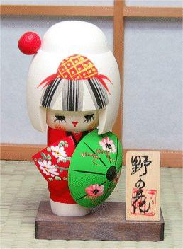 Japanese Kokeshi Dolls : Teddy Setiawan - Live Journal