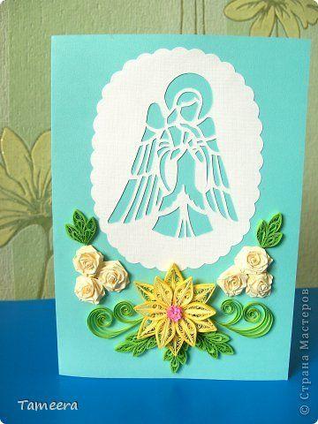Как сделать своими руками открытку с днем ангела, отправлять открытки