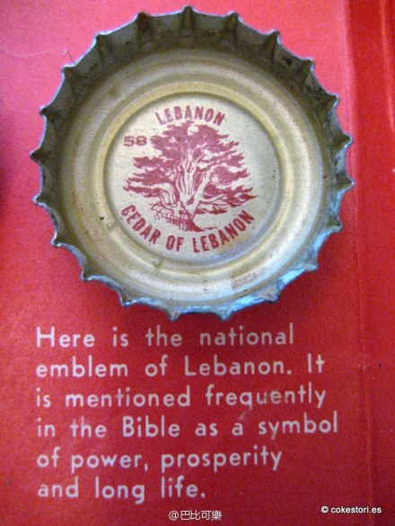 1962 Tour the World with Coke Cap #58 Lebanon – Cedar of Lebanon: Here is the national emblem of Lebanon. It is mentioned frequently in the Bible as a symbol of power, prosperity and long life.