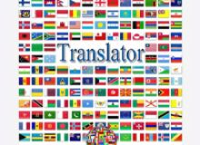 Language Translator-Many language used in this application. TTS Voice. Most realistic sound as human-sounding like more languages as below. Convert your text to voice. Arabic, Egypt Arabic, Israel Bulgarian, Bulgaria Catalan, Spain Czech, Czech Republic German, Austria German, Switzerland German, Germany German, Liechtenstein Greek, Greece English, Australia English, Canada English, Britain English, Ireland English, India English, New Zealand English, Singapore English, US English etc.