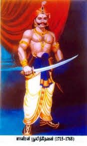 India's first ever freedom fighter and martyr - Puli Thevar of S.Tamil Nadu,India ~ Navrang India