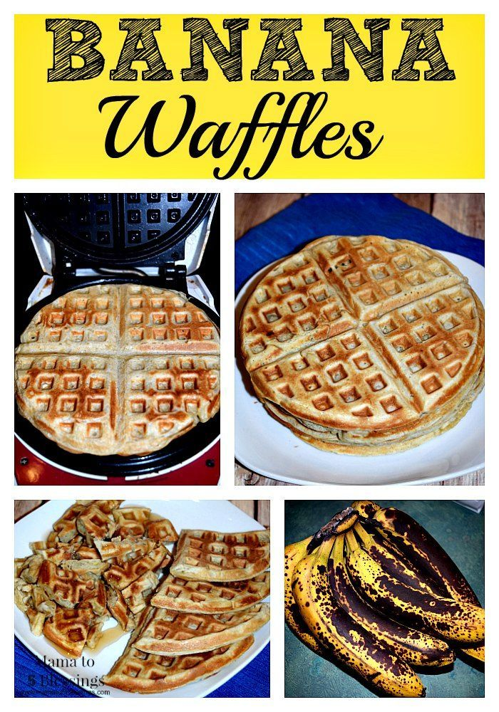Save The Ripe Banana's To Make Banana Waffles!  Homemade Banana Waffle Recipe http://mamato5blessings.com/2016/03/save-ripe-bananas-make-banana-waffles/
