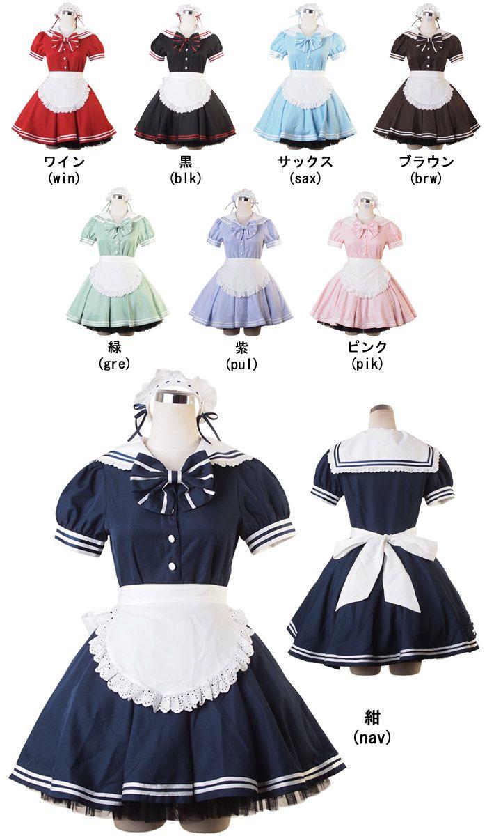 Price: $26.65 Size:L Color: Most