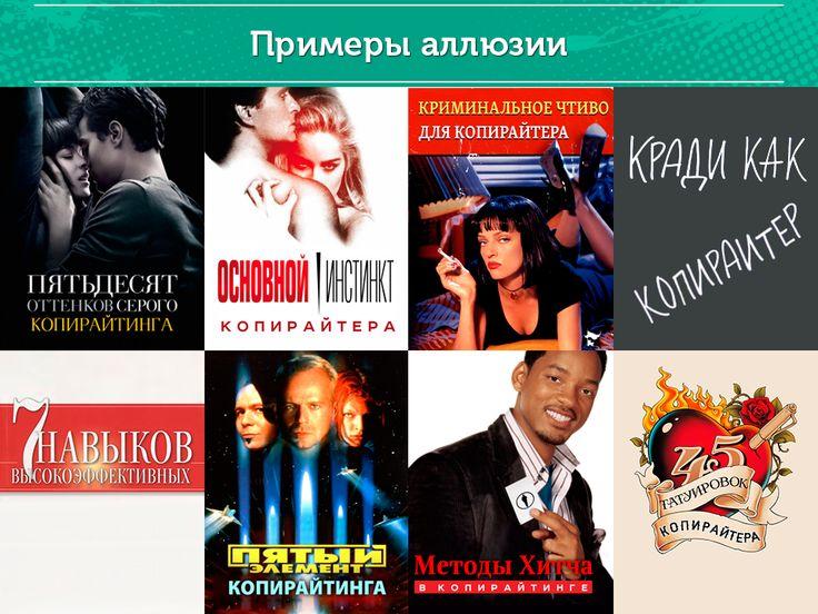 слайд для презентации-34