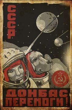 politics aside, old soviet propaganda art/posters/etc makes for some very cool art