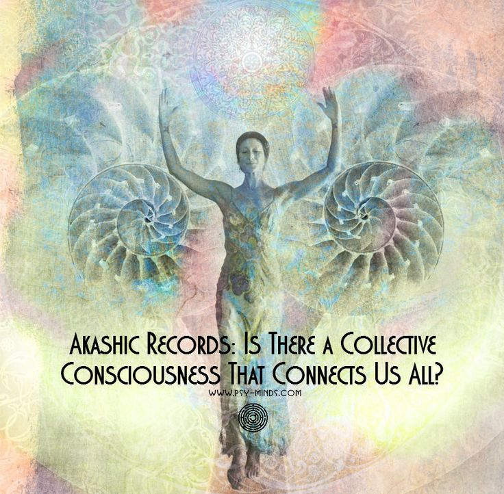 Akashic Records: Is There a Collective Consciousness That Connects Us All? - via @psyminds17