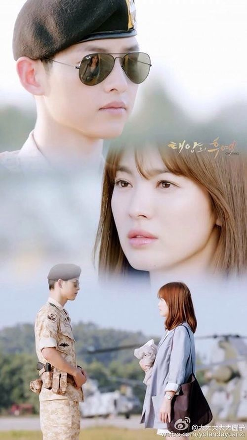 movie, song hye kyo, and kdrama image