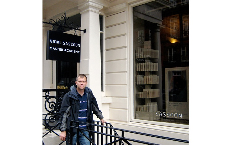 At the Vidal Sassoon Academy London