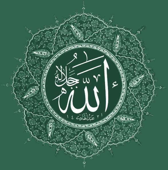 The shahada is the first of the five pillars of islam, expressing the two fundamental beliefs that make a person a muslim: there is no god but allah, and. Description from apkmodgame.net. I searched for this on bing.com/images