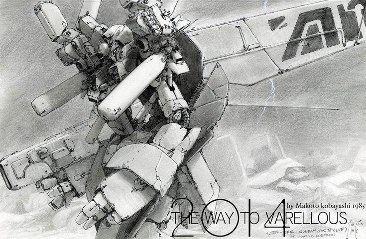 1985年製作。降下艇により敵地に強行着陸、戦闘後は両腕を武装と共にパージして飛行形態に変形、脱出する。 こいつは変形してこそ華があるが腕変形はプロポーションの自由度を崩すので一工夫してみた。