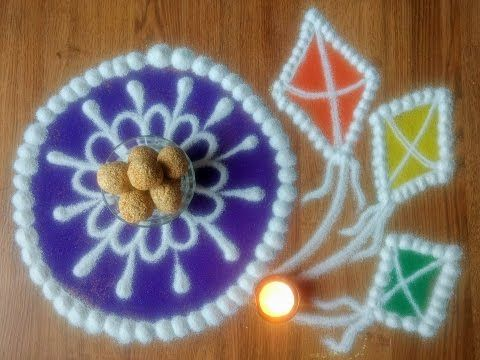 Makar sankranti special rangoli Designs with colours - YouTube