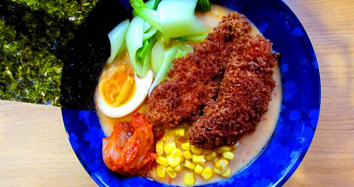 Soymilk Ramen with Katsu Chicken – The Ramen Girl