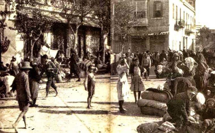 Μια Ελληνική γειτονιά της Σμύρνης πριν τον Σεπτέμβρη του 1922. A Greek neighborhood of Smyrna before September 1922.