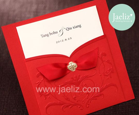 19 best Asian Chinese Red Double Happiness wedding invitation cards - best of handmade formal invitation card