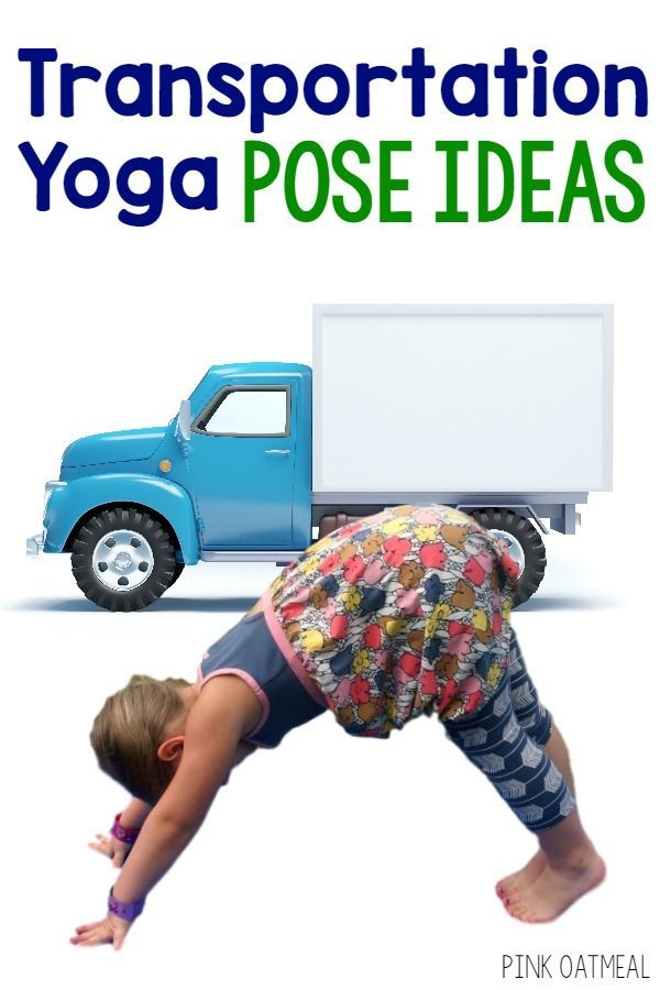 Transportation themed gross motor activities!  Great for preschool gross motor and up!  These ideas are the best for a transportation themed unit! Kids Yoga - Transportation Theme Yoga Pose Ideas For Kids!
