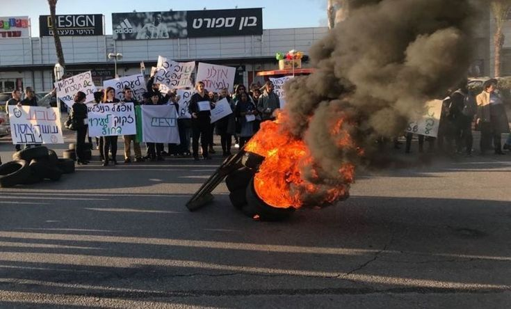 Strikes against austerity throughout Israel's public and private sector - World Socialist Web Site