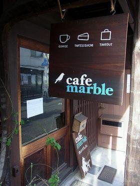 【京都】本当は秘密にしたい、おしゃれすぎるカフェ20軒【おすすめ】 - NAVER まとめ