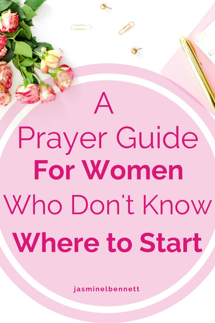 If you want to start praying but you're a little intimidated or confused, have no fear. This prayer guide is just for you!