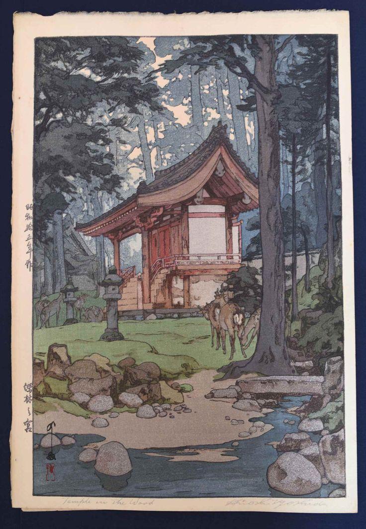 吉田博 - 深林之宮 #04380
