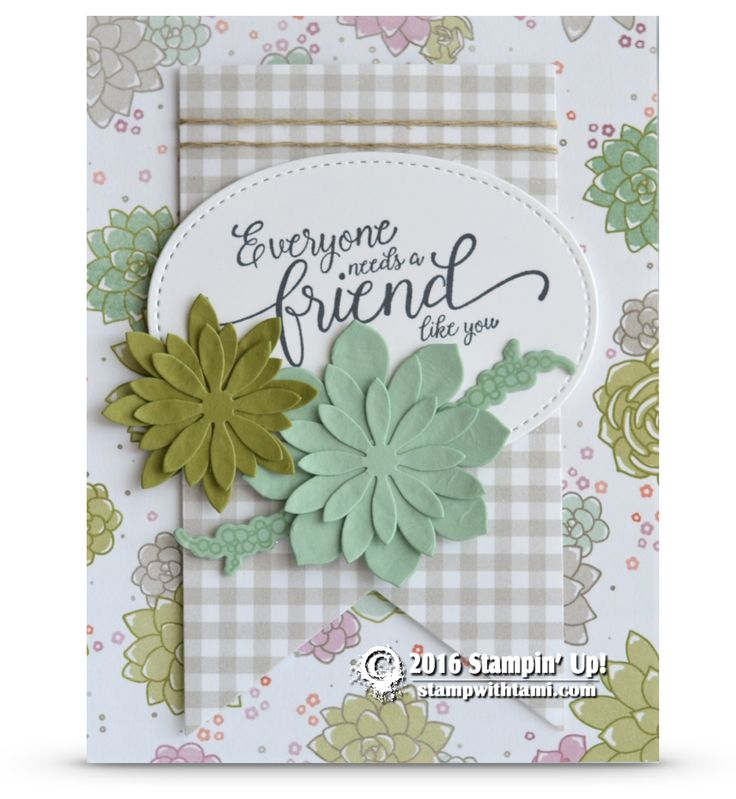 CARD: Beautiful Oh So Succulent Friend Card
