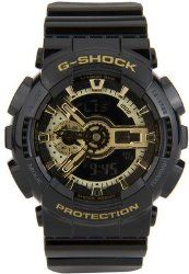 Black & Gold Casio G -Shock wrist watch Best Gadgets For Men - Find Really Cool Stuff To Buy.