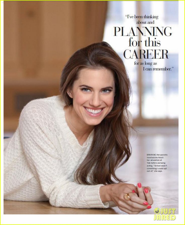 Allison Williams. She's flawless