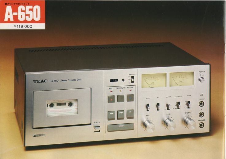197511TEAC_Total_CT04.jpeg