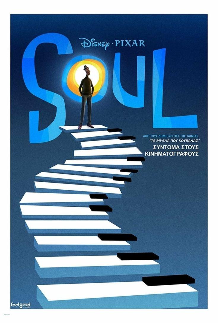 Regarder Soul Streaming Vf 2020 Film Gratuit En Ligne Soul Completa Peliculacompleta Pelicula Soul Movie Kids Movies 2020 Movies