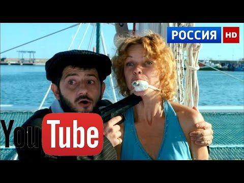 Комедии 2016 русские новинки - Тайский вояж Степаныча - Русские фильмы 2...