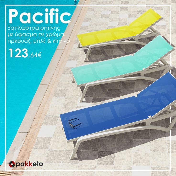 """Ψάχνεις ξαπλώστρα παραλίας, ανθεκτική, αναπαυτική και στυλάτη για οικιακή ή επαγγελματική χρήση; """"Pacific"""" είναι η λύση! Θα τη βρεις σε 3 καλοκαιρινά χρώματα για να δημιουργήσεις τους δικούς σου συνδυασμούς! Δείτε περισσότερα εδώ  www.pakketo.com"""