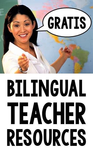 FREE resources in English & Spanish for bilingual teachers including interactive notebooks, close reading, word work activities, guided reading books, puzzles, and much more!