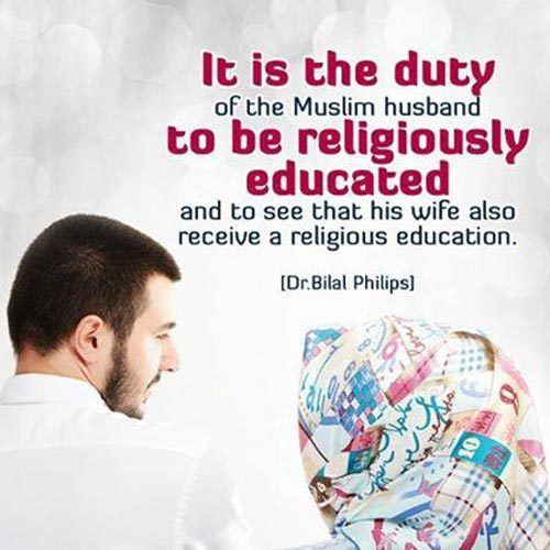 60+ Islamic Marriage Quotes Http://www.ultraupdates.com