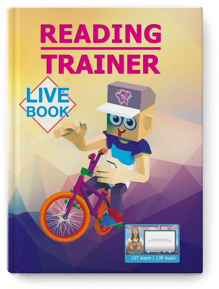 Reading trainer KM-01