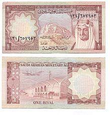 Saúdská Arábie – Wikipedie