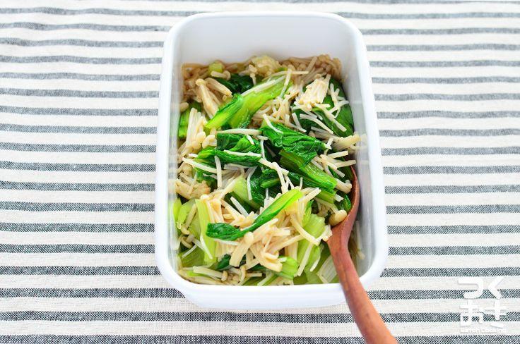 覚えやすい調味料なので、初めて作る人も簡単にできます。えのきとチンゲン菜の組み合わせで食感が美味しいおかず。食べるときは温め直しても冷たいままでもどちらでも美味しく食べれます。
