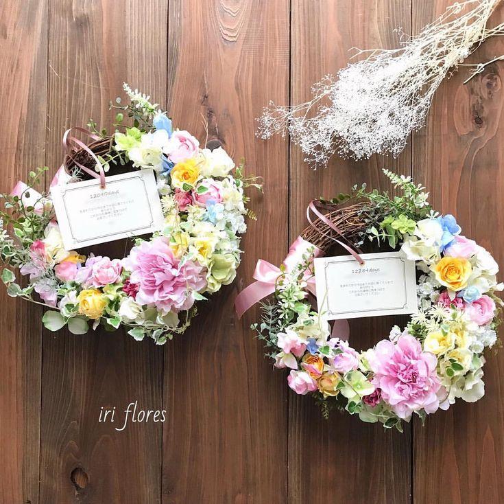 iri flores(イリフローレス)さん(@iriflores.botanica)のInstagramアカウント: 「Happy wedding!! Flower moon wreaths. ・ 贈呈用の#リースブーケ です。 三日月型+春を感じるパステルカラーの 組み合わせが可愛いです♪ #三日月リース #リースブーケ #三日月 #三日月リースブーケ #贈呈品 #子育て感謝状 #両親プレゼント #記念品 #両親贈呈品 #贈呈花 #リース #カラフル #パステルカラー #結婚祝い #ペア#クレッセント #ピンク #サムシングブルー #moon #wreath
