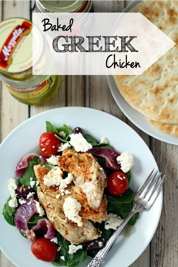 Baked Greek Chicken - delicious and family-friendly in under 30 minutes!