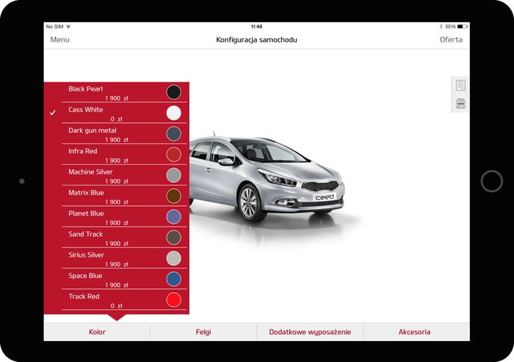 #iPad #KIA #vehicle #configurator #sales #support
