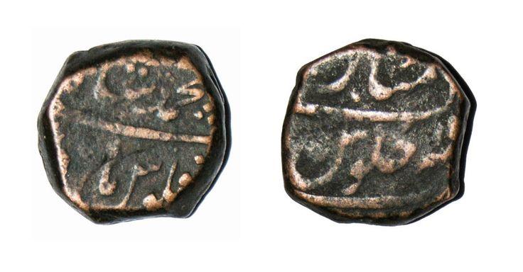 Mughal Emperor Muhammad Shah Copper Coin - Very Rare  | eBay
