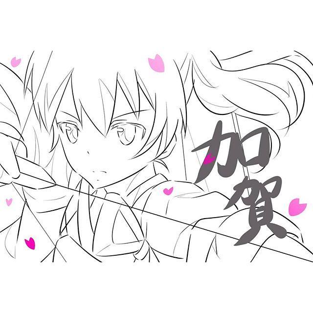 【4869cm____】さんのInstagramをピンしています。 《艦これ 加賀型一番艦 正規空母  加賀ちゃんすき~~金剛ちゃんの次にすき~~ 前回のはるちゃんに引き続き桜使用日本!って感じだね(雑)次は金剛ちゃん描き直す予定✏  それにしても目がなぁ、目苦手❌  #ゲーム#アニメ#game#anime#艦これ#艦隊これくしょん#戦艦#擬人化#加賀#弓道#弓#正規空母#桜#お絵描き#イラスト#ペンタブ#袴#目#苦手》