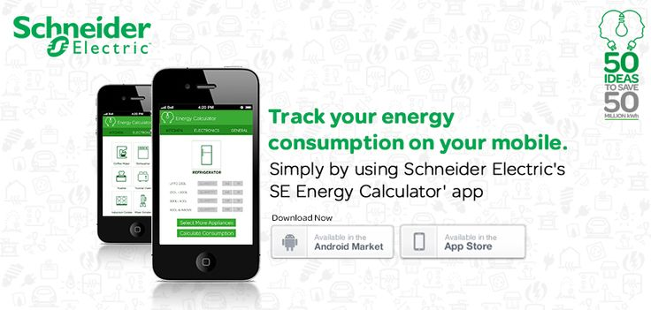 Track your energy consumption on your mobile. How? Simply by using Schneider Electric's 'SE Energy Calculator' app. You can also take the pledge with Schneider Electric to save 50 million kWh energy and contribute your idea for energy saving. So what are you wating for? Download it now https://www.facebook.com/SchneiderElectricIN/app_190322544333196?ref=ts