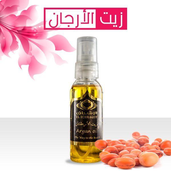 فوائد زيت الأرجان Argan Oil Oils Perfume Bottles