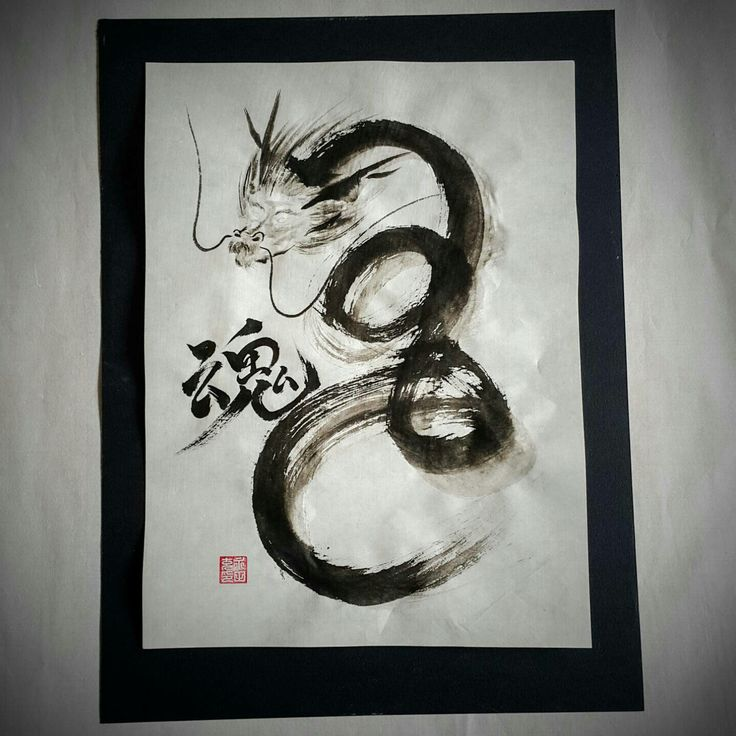 Dragon, original painting made with sumi ink with rice paper and calligraphy brushes. Soul