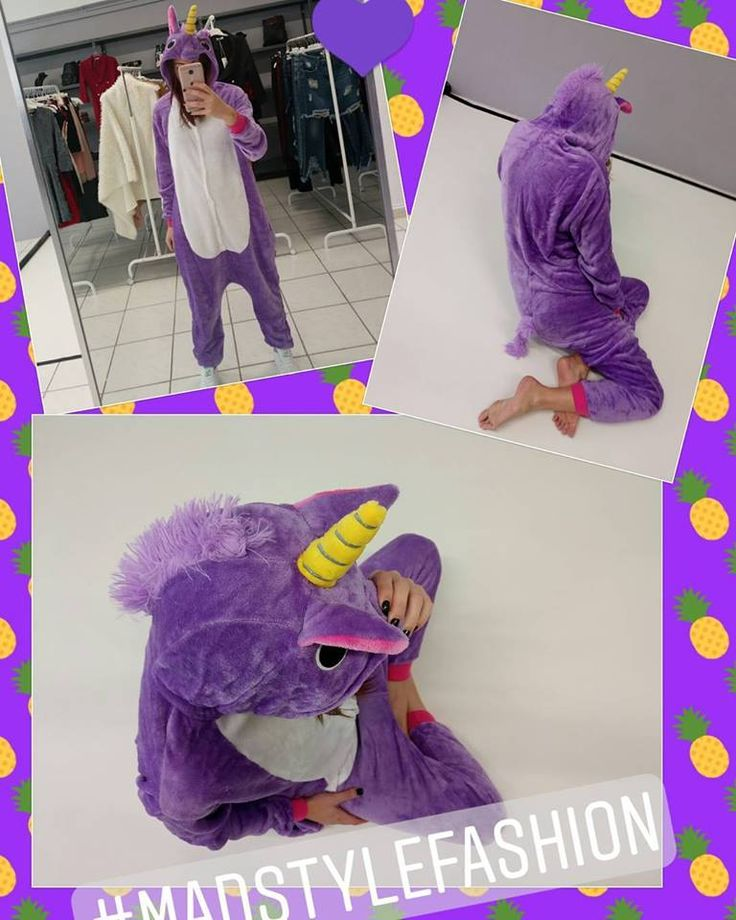 •I Love Purple Unicorn Pajamas• Παραγγελίες:  ° Με μήνυμα, ° ☎Τηλεφωνικα: 2104965329