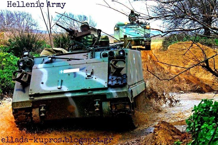 Τα γνωστά και ως παπιά Greek Army