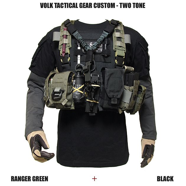 VOLK TACTICAL GEAR BLOG | VOLK