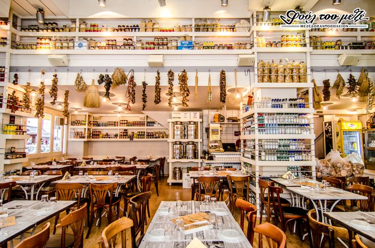 Γεύση και παράδοση πάνε μαζί! 🌶️🥦🍆 Μαγειρεύουμε με τα αγνότερα υλικά τις πιο αγαπημένες γεύσεις!!! #φούλτουμεζέ #ουζομεζεδοπωλείον #Θεσσαλονίκη #Λαδάδικα