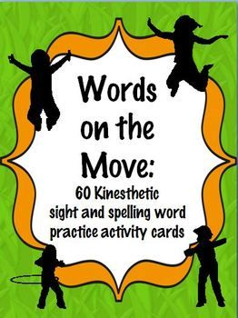 Every moment with your students is precious. Don't waste one second, even when they need a break. Combine movement and learning with these Words on the Move: 60 Sight Word Activity and Movement Cards!! Students will jump, skip, pantomime, do crunches and so much more while practicing their sight words with these sight word activities.